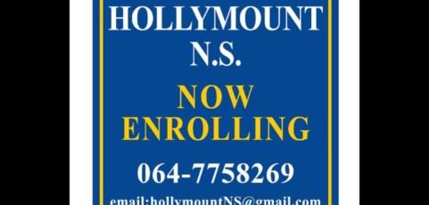 Now Enrolling for Sept 2018
